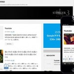 Sparky Linux(Sparky 2021.03)試用してみた