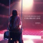 KOKIA 初のライブ・アルバム 『COLOR OF LIFE』 発売決定