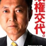 """""""三菱東京UFJ銀行""""をかたったメール詐欺"""