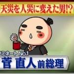 Asahiネット 障害? 2014年2月11日大阪府高槻市